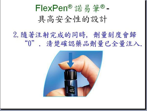 Flexpen諾易筆05.JPG