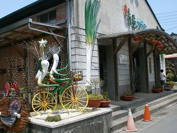 宜蘭三星青蔥文化館