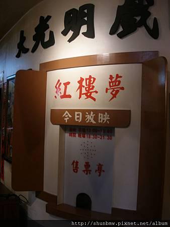 羅東駿素食餐廳