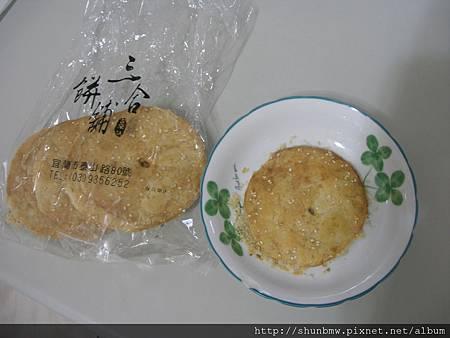 宜蘭三合燒餅