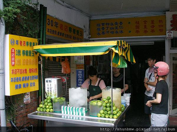 宜蘭檸檬愛玉