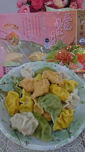 五色養生高麗菜水餃2.jpg