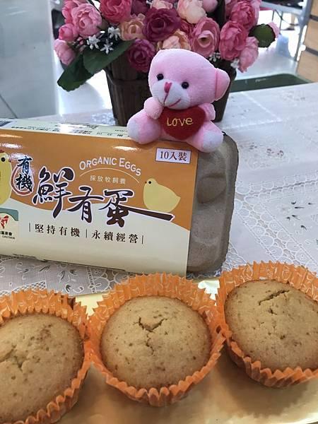 黃金蜂蜜磅蛋糕2.jpg