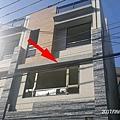 法拍大里區好來三街13之6號8123宜朋法拍代標3.jpg