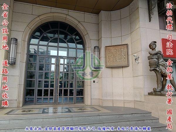 法拍北屯區瀋陽路二段175號3樓之10崇德巴黎永春法拍代標8123法拍網宜朋資產管理顧問有限公司2.jpg