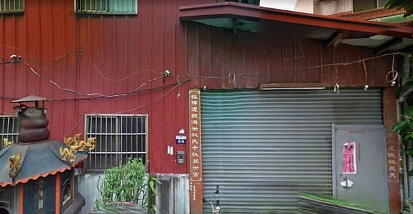 法拍北屯區中清路二段552巷66號永春法拍代標8123法拍網宜朋資產管理顧問有限公司1.jpg