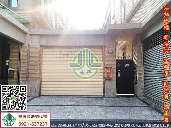 法拍潭子區福潭路830巷6弄3號永春法拍代標宜朋資產管理顧問有限公司1.jpg