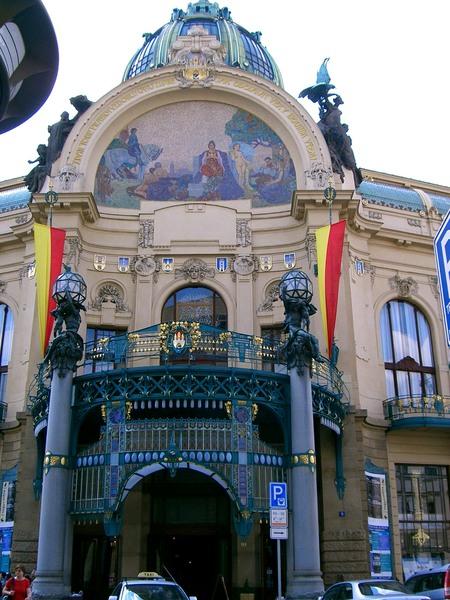 市民音樂廳