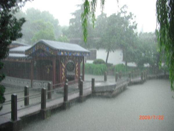 2009南京 093.jpg