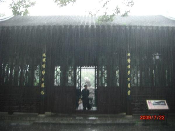 2009南京 096.jpg