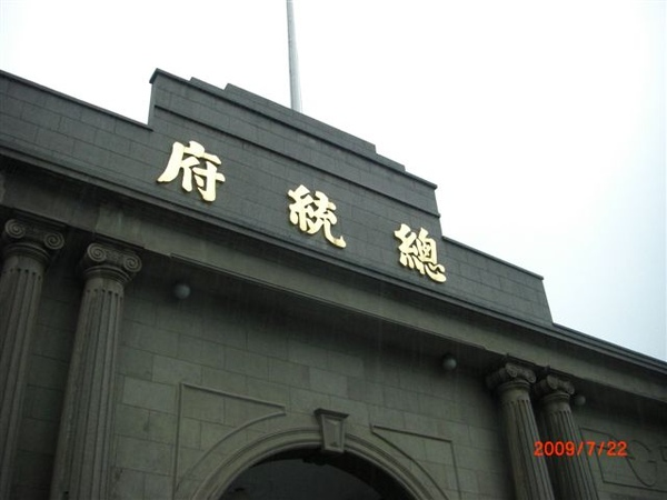 2009南京 115.jpg