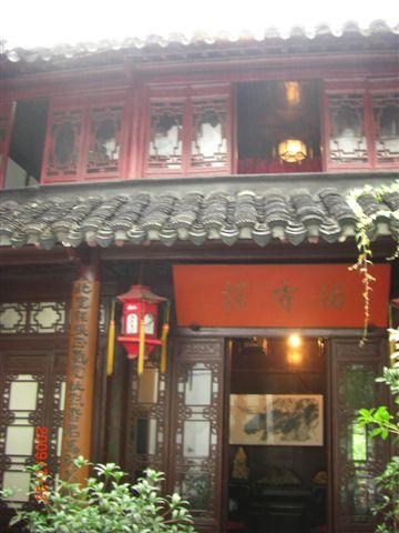 2009南京 136.jpg