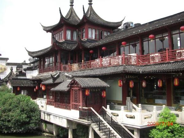 2009南京 316.jpg
