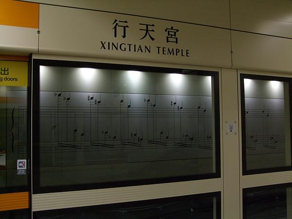 蘆洲線-板南線-文湖線,台北最新的兩條線,我都搭到了