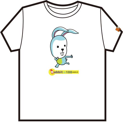 加油兔白色.jpg