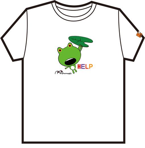 淘氣蛙白色.jpg