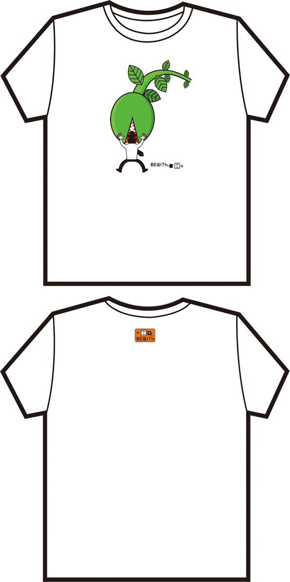 草食男T.jpg
