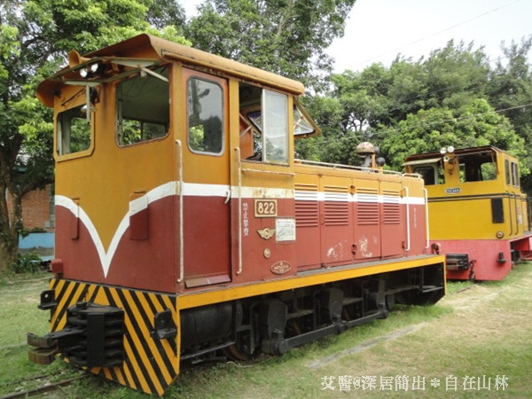 DSC09940.JPG