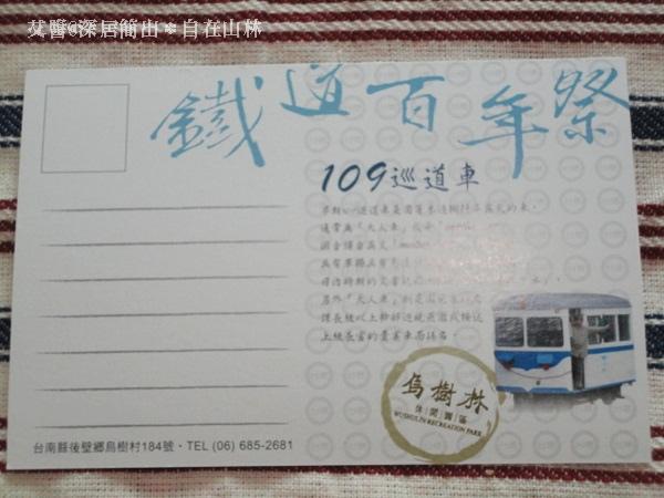 DSC09981.JPG