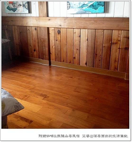 抱石一全新柚木地板床組