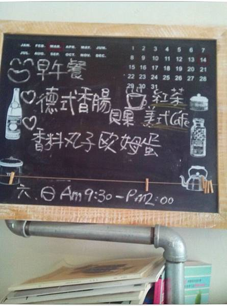 甜心亭 (3).jpg