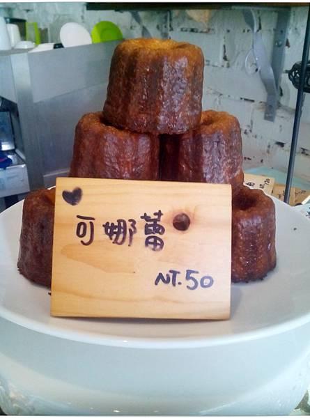 甜心亭 (4).jpg