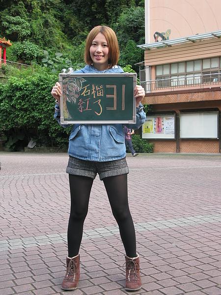 31廣播三甲-張詒雅