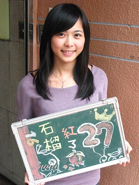 27新聞三甲-洪婉蒨