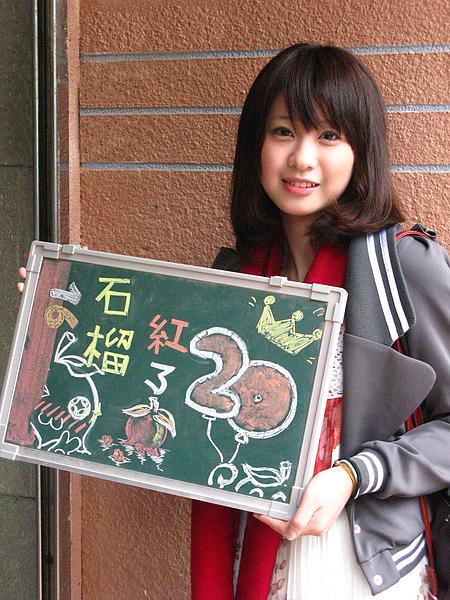 20社心一乙-李羽薇