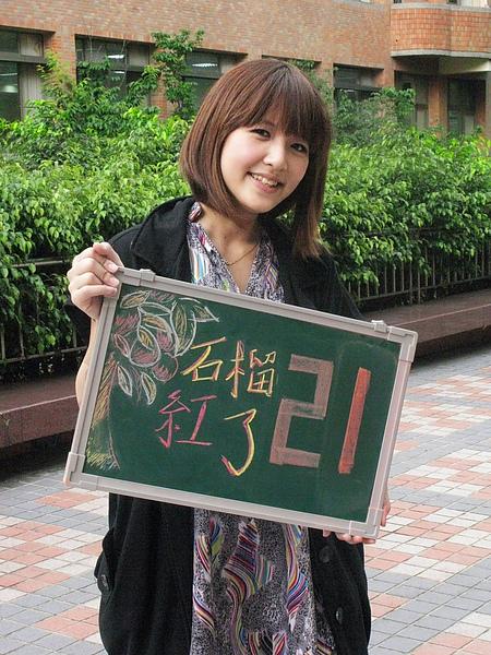 21電視三甲-陳瑋萱
