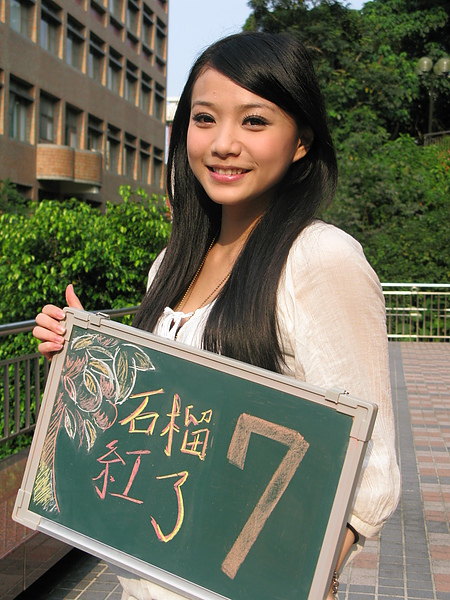 07胡曉芳A
