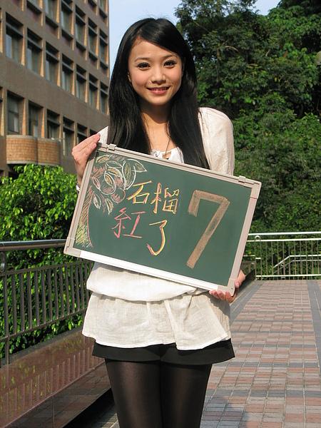 07胡曉芳B