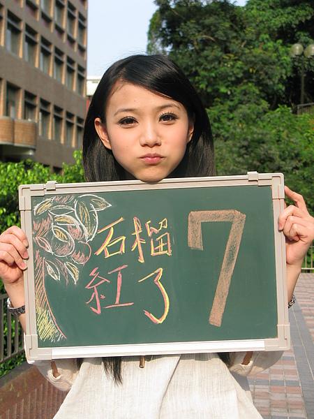 07胡曉芳C