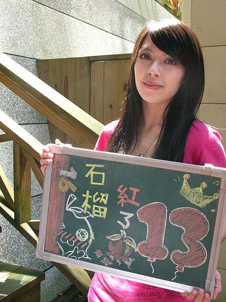 13電視三甲-楊文君A