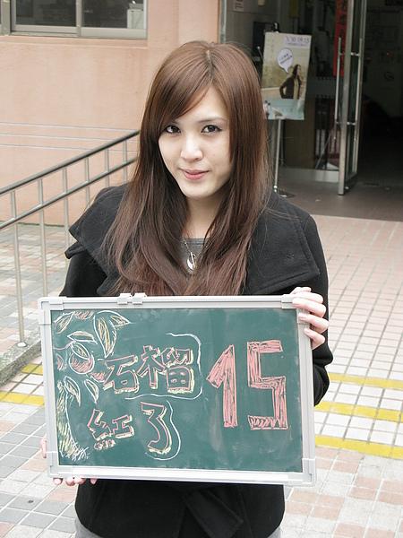 15英語三甲-JessieB