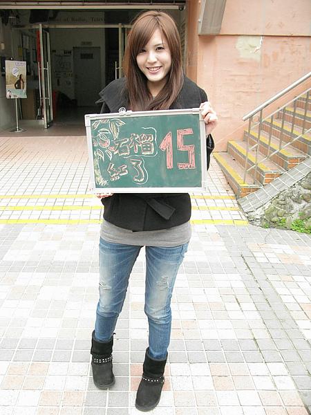 15英語三甲-JessieA