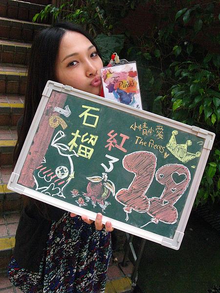 11電影四甲-林美吟B