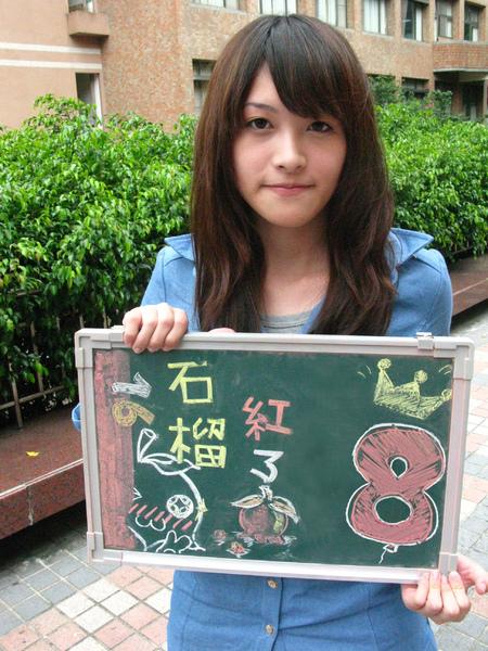 08電視一乙-練映菁