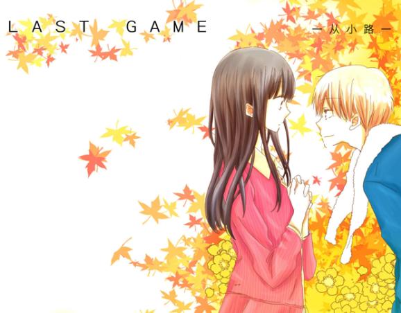 LAST-GAME
