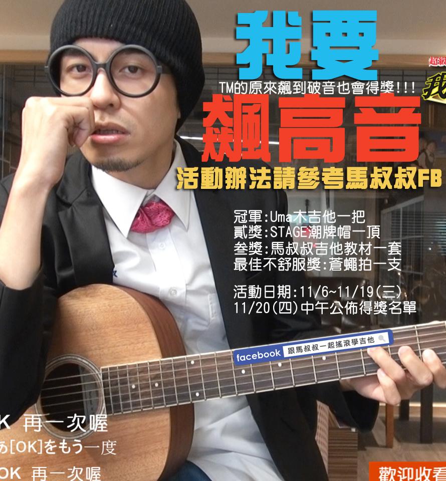 台灣海報2