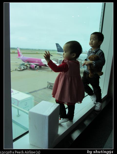 130328 a Peach Airline (9)