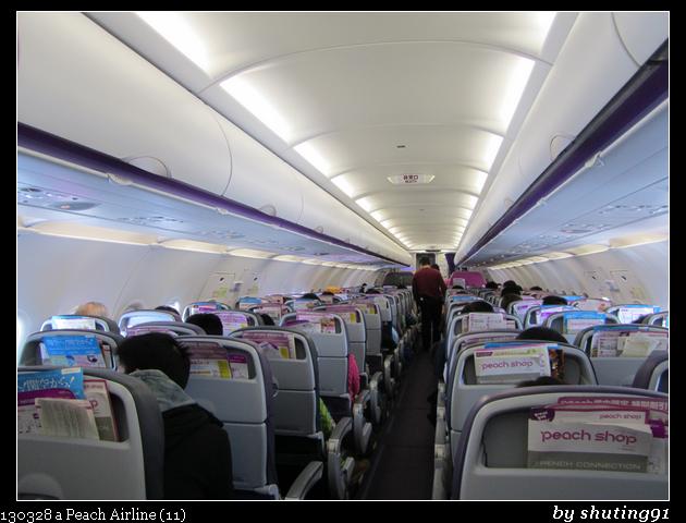 130328 a Peach Airline (11)