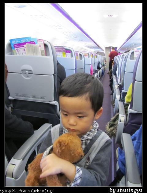 130328 a Peach Airline (13)