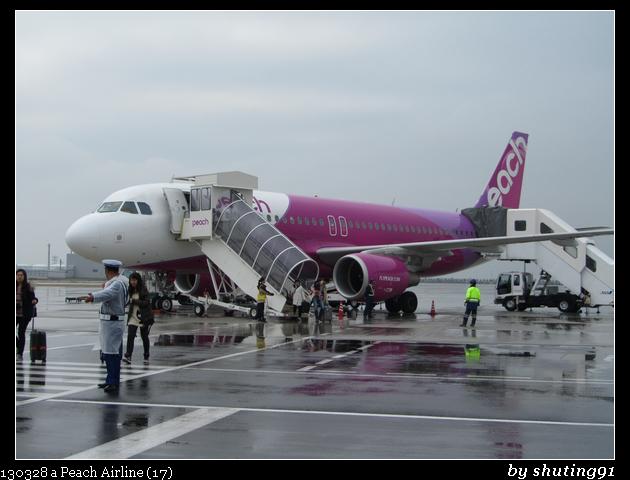 130328 a Peach Airline (17)