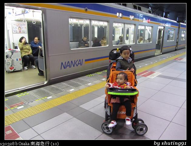 130328 b Osaka 南海急行 (10)