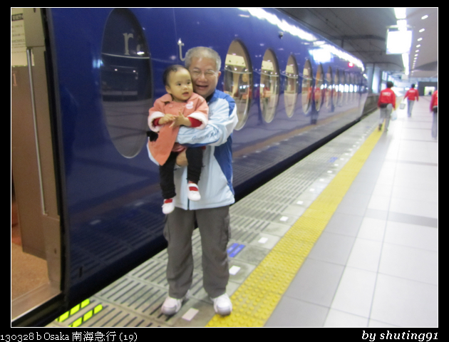 130328 b Osaka 南海急行 (19)