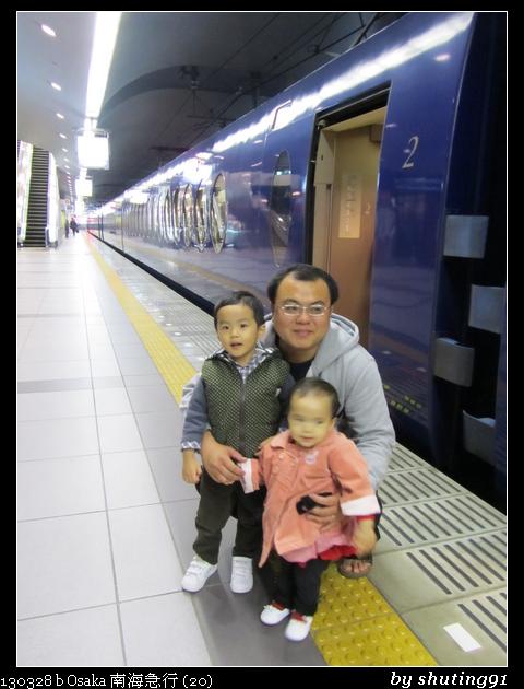 130328 b Osaka 南海急行 (20)