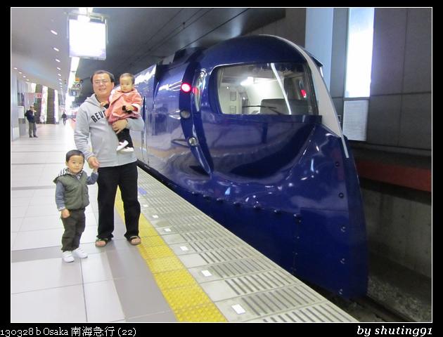130328 b Osaka 南海急行 (22)