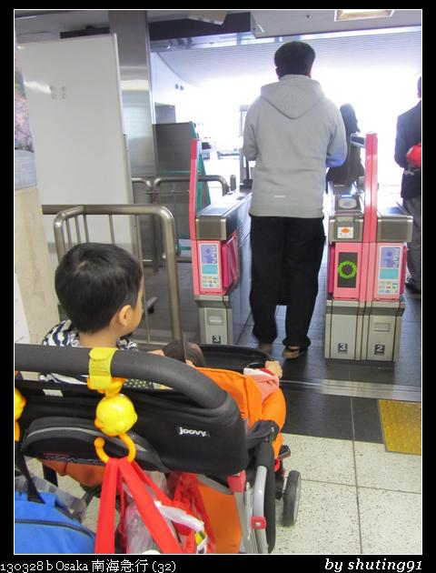 130328 b Osaka 南海急行 (32)