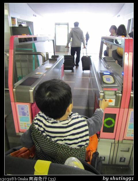 130328 b Osaka 南海急行 (33)